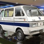 Cincuenta años del primer Suzuki Eléctrico
